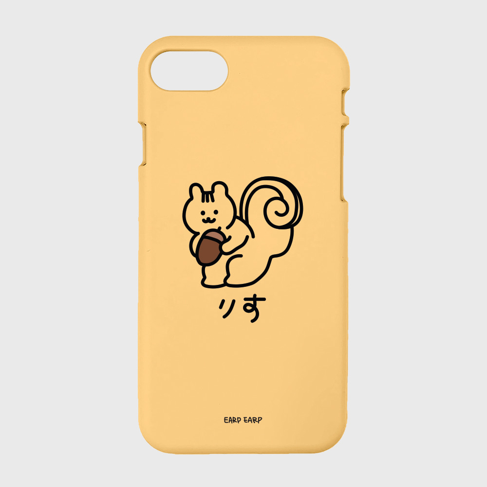 Squirrel-yellow(color jelly)