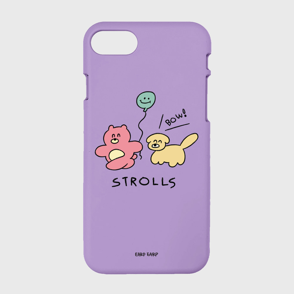 Strolls-purple(color jelly)