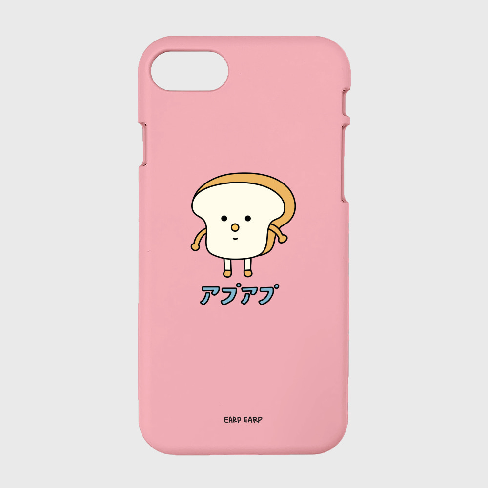 Bread character-pink(color jelly)