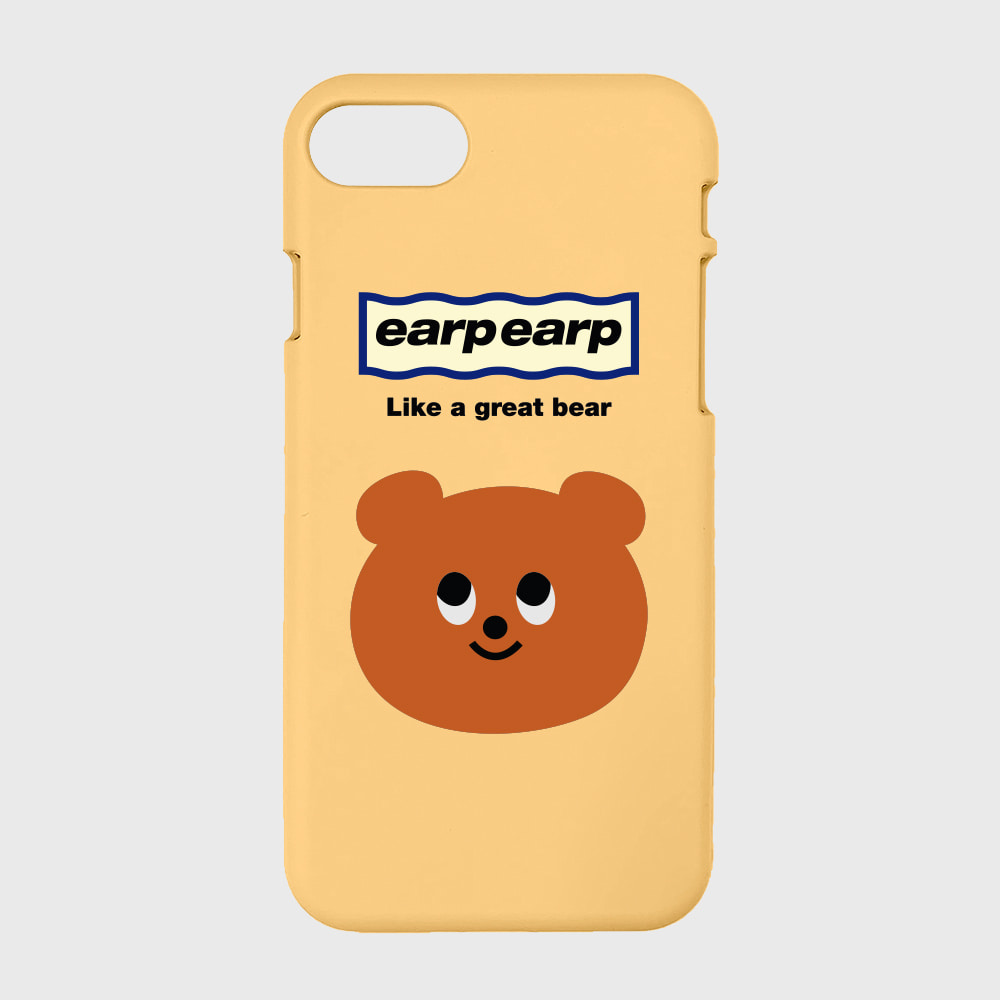 Eyes bear-yellow(color jelly)