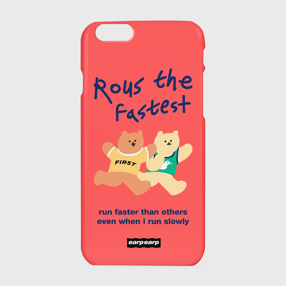 Rous the fastest-coral pink