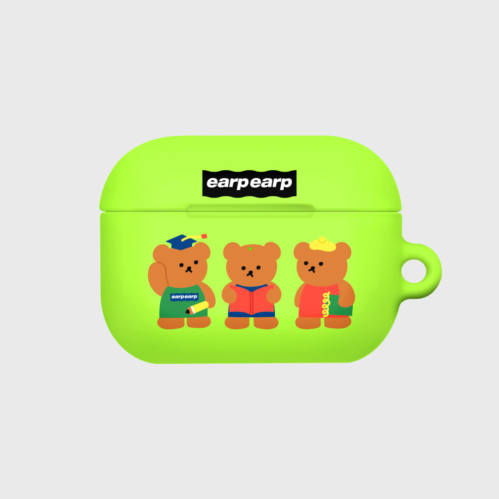 Smart bear friends-green(Hard air pods pro)