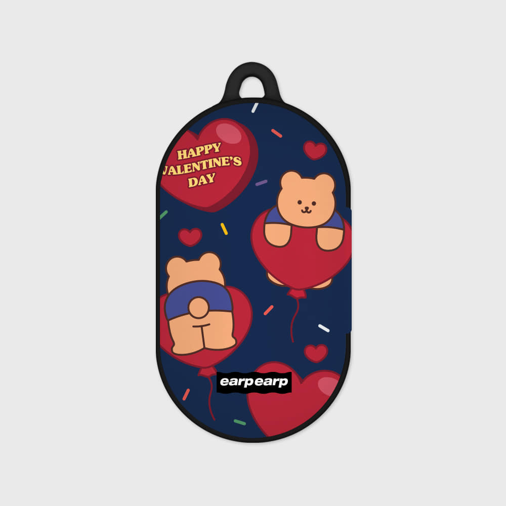 Balloon covy-navy(Buds hard case)